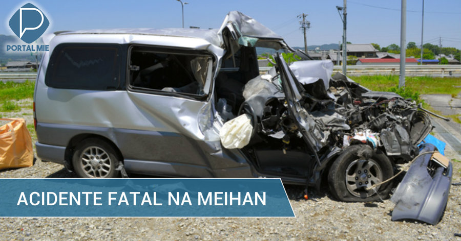 &nbspAcidente fatal na via expressa Meihan