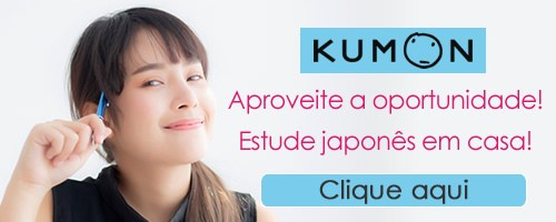 Kumon - estude japonês por correspondência!